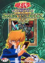 Starter Deck Yugi Reloaded Vs Kaiba Reloaded by Structure Deck Joey Volume 2 Yu Gi Oh Fandom Powered By Wikia