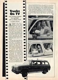 100 Varsity Blues Truck TV Movies