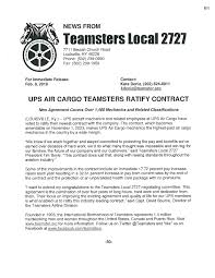 100 Trucking Contracts Teamsters Local Union No 104