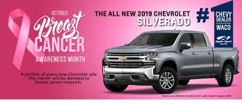 Apple Sport Chevrolet In Marlin - Waco, Temple, And Killeen ... Greg May Honda Incentives Accsories For Our 2017 Ford F250 Fx4 Tiny Shiny Home Truck Elkhart In Dallas Jeep Lift Kits Offroad Sierra 1500 For Sale In Waco Tx University Mazda Kia Pickup Heaven Complete Line Of Car Austin Bruckners Bruckner Sales Outfitters Of Ram4x4worktruckwiweatherguard West Monroe La Fiberglass Toppers Topperking Providing All Tampa Bay With Chevy Service And Repair Autonation Chevrolet