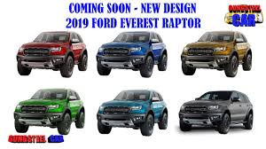 100 Ford Truck Colors Coming Soon 2019 Everest Raptor All Review YouTube
