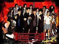 bureau vall馥 cluses j2電視劇集列表 2011年 wikivisually