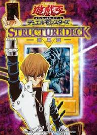 Starter Deck Yugi Reloaded Vs Kaiba Reloaded by Structure Deck Kaiba Yu Gi Oh Fandom Powered By Wikia