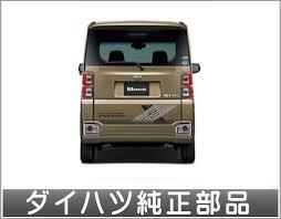 Suzuki Motors: Pure LA700S LA710S Back Door Stripe Tire Truck Spaatz ...