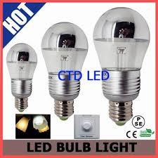 220 volt half mirror light bulb 220 volt half mirror light bulb