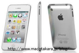 iPhone 5 Rumors and iPad 2 Data Pricing