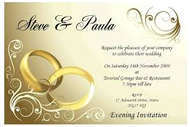 Elegant Wedding Invitations Template Invitation Card Simple Design Evening Simplest A Minutes To Making It Rustic