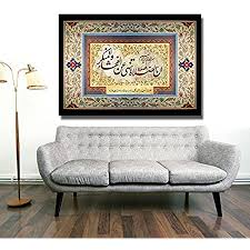 halal wear das rituelle gebet deko 120 x 80 cm islamische dekoration wohnzimmer aufhängen für arbeitszimmer heirat wanddekoration holz arabische deko