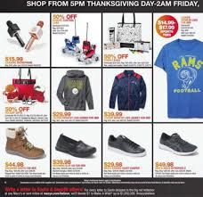 Macys Handbags Coupon Codes Atlanta Braves 1980s Hat Shop Billig 15 Off Home Depot Promo Code September 2019 Verified 75 Off Lids Coupons Promo Codes Deals 2018 Groupon Ihop Kids Eat Free Its Back Mighty Fix June Review First Month 3 Coupon Hello Volcom Store Maui Volcom Linoeuro Print Tshirt Blue Gap Coupons Up To 40 W For January 20 Sales Some Of You Have Asked About Where I Get My Silicone Coffee Lids Codes Lidscom Colorful Pineapple Coffee Cups With 8ct 25 Popular Demand Discount