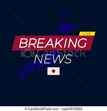 Breaking News Live Banner Business Or Technology Background Vector Illustration Japan