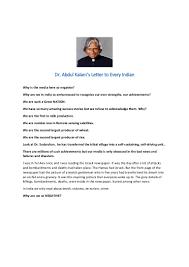 Letter Of Intent Key Points Rhetorical Analysis Essay Example Ap