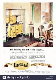 1950s Original Old Vintage Advertisement Advertising Ideal Cookanheat Solid Fuel Kitchen Stove For Cooking Heating