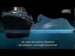 Titanic Sinking Animation 2012 by 2012 Titanic Sinking Animation Download Play Online