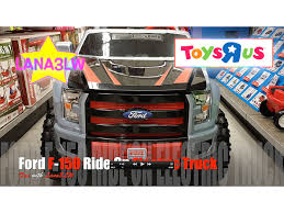 100 Kids Electric Truck Ford F150 Ride On Car Toys R Us Lana3LW