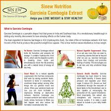 Pumpkin Seed Oil Capsules India by Buy Sinew Bodybuilding Whey Protein Mass Gainer Weightloss