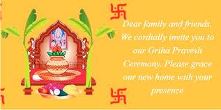 Griha Pravesh Invitation Cards