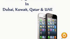 iPhone 5 At Best Prices at Dubai Kuwait Qatar and UAE Video