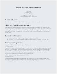 Sample Resume Entry Level Example Objectives Scholarship 0d Professional