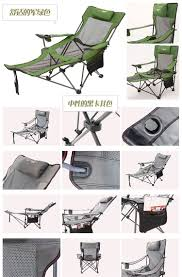 33.85] Red Flag Mother's Folding Lounge Chair, Dual-purpose ...