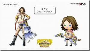 Theatrhythm Final Fantasy Curtain Call Limited Edition by Theatrhythm Final Fantasy Curtain Call U0027s Final Fantasy Xiv Guest