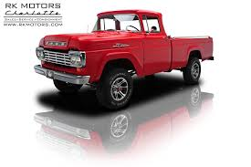 133083 1959 Ford F100 RK Motors Classic Cars For Sale 7 Of Russias Most Awesome Offroad Vehicles Small 44 Pickup Trucks For Sale Unique New 2018 Ram 3500 Tradesman 10 Best Little Of All Time 4x4 For Old 4x4 In Texas Davis Auto Sales Certified Master Dealer Richmond Va Consumer Rrhconsumerreptsorg Capsule Review 1992 Toyota The Truth About Cars Used Under 5000 Ford F150 Platinum Truck Pauls Valley Ok In Wisconsin At Bergstrom Automotive Fun 4x4s You Can Get Less Than Complex