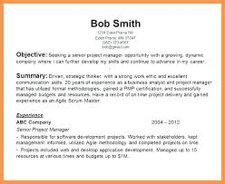 Manager Resume Objective Example Job Statements For Resumes Samples Sample Career