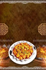 classical cuisine gourmet poster background classical cuisine poster