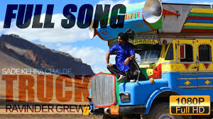 Sade Kehra Chalde Truck Lyrics - Ravinder Grewal   Lyricsify Fire Truck Song For Kids Monster Garbage Trucks Dump Rhyme Fingerplays And Action Rhymes Pinterest Tow Truck Song Transport Car Nursery For Kids Something About A Mens Tank Top Southern County Music Original Youtube Jason Aldean Responds To Maggie Roses Girl In Your Garbage Videos Children Icecreamtrucksongpiano Hscc Music Piano Sheet What To Do The Racist Ice Cream Here Now Making History Right Front Of Me Steve Hemmings Daily Images Jam On Legends Bad Best Grave Digger Monster