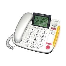 Uniden Caller ID Phone with 40db Handset Volume