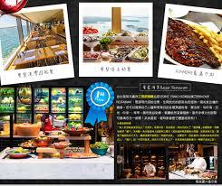 catalogue ik饌 cuisine 凱旋旅行社 巨匠旅遊 新航美好東澳三城全覽9日 a380 國家公園