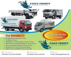 Eagle Frozen Offers Affordable & Challenge Price Rate In All Over ... New Used Tire Dealer 24 Hour Towing Dumpster Rentals Prices Value Car And Van Hire Call For Mansfield Rental Today Free Moving Truck Graves Mill Storage Yorkshire Minibus Arrow Self Drive How To Drop Off Equipment After Hours At Uhaul Fleet Management Logistics Iowa Brown Nationalease Capps Allports Group Vantruck From Dilly Dillingham Blvd Fniture Trucks Hb