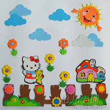 Sgd989 Kindergarten Classroom Walls Decorate The Environment Wall Decoration