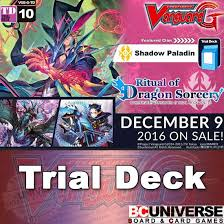 Trial Deck 9 by Bc Universe G Td10 Ritual Of Dragon Sorcery Cardfight Vanguard