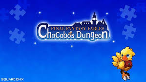 Final Fantasy Theatrhythm Curtain Call Cia by Final Fantasy Fables Chocobo U0027s Dungeon Wii Iso Download Usa