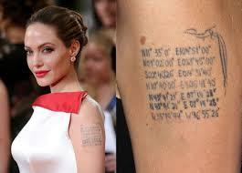 Angelina Jolie Bicep Tattoo
