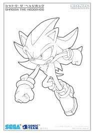 Super Shadow Coloring Pages