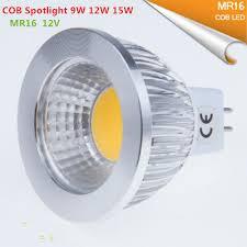 1pcs bright led mr16 cob 9w 12w 15w led bulb l mr16 12v