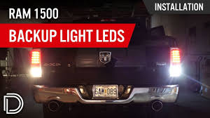 How To Install Ram 1500 Backup Light LEDs - YouTube Lighting Truck Guys Inc 2009 2014 Cree Led Reverse Lights F150ledscom 201518 High Powered Rear Backup Lights Ford F150 Forum Community Of Fans Problem With Back Up House Tuning 60watt Diffused Flood Flush Mount Backup Light Rangerforums The Ultimate Ranger Resource Puddle Side Aux Installed Today Dodgetalk Dodge Car Forums Kc Hilites Lzr Backup System 312