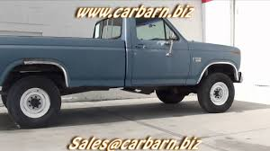 100 Ford Diesel Truck Parts SOLD 1985 F250 Reg Cab 4x4 At Car Barn In Fruita CO
