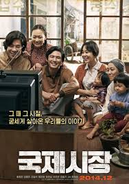 Macklemore Tiny Desk Concert Album by Ode To My Father Posters Korean Movies U0026 Dramas Pinterest
