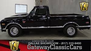 Stock #197 1968 C10 Gateway Classic Cars Of Dallas - YouTube Custom Auto Shop Truck Lifts Accsories Complete Customs About Our Lifted Process Why Lift At Lewisville Tow Trucks For Sale Dallas Tx Wreckers Plano Chevrolet Dealership Near Me Ray Huffines New 2018 Ford Vehicle Specials Dealer We Have 15 Cars Sale On Ebay Gas Monkey Garage Facebook Rock Creek Jeep Designs And Richardson Allen Samuels Used Cars Vs Carmax Cargurus Sales Hurst 1954 Dodge Pickup Stock 141 Gateway Classic Of Youtube Five Gm Rigs For From The Drive