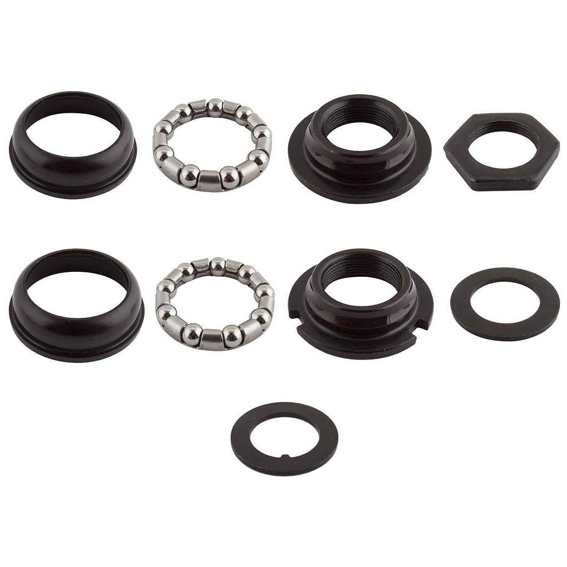 Sunlite Bottom Bracket Set - Black, 24 Tpi, 68mm
