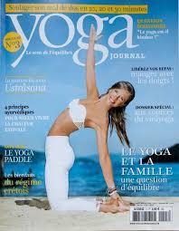 Mom June Of Chelsea Loves Yoga Journal Magazine Logo Issue Womenus S