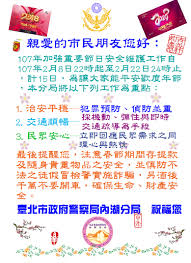 cdiscount si鑒e social age si鑒e auto 100 images bg25 png location si鑒e auto 100