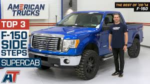 The 3 Best F-150 Side Steps Supercab For 2009-2014 Ford F-150 - YouTube Bestselling Automobiles In Canada For 2014 Corvette Interior Colors Wonderful 2019 Chevy And Gmc Trucks Whats The Best Leveling Kit Limited Ford F150 Forum 02014 Svt Raptor Performance Parts Accsories Best Gmc Sierra Decals Midway 3m 2015 2016 2017 2018 Battle Of Fighting Shape Truck Talk What Are Best Selling Commercial Vans The Fast Lane Silverado Why Its On Market Mccluskey Chevrolet 1500 First Drive Trend 7 Fullsize Pickup Ranked From Worst To Show Year Slamd Mag Gm Preparing Major Ad Campaign