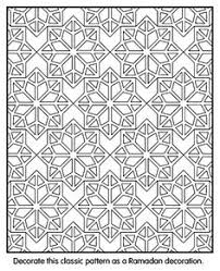 Detailed Coloring Pages For Adults Crayola Com Free Print Islamic Patterns Page
