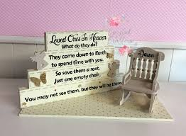 Personalised Wooden Blocks And Rocking Chair - Loved Ones In Heaven  Rememberance