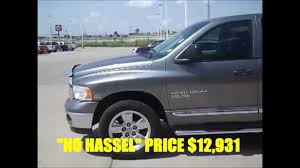 Used Trucks Texas (281)381-8622 FRIENDLY FORD OF CROSBY - YouTube