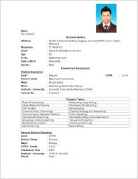 Resume Template 2018 Malaysia Plus Examples Of For