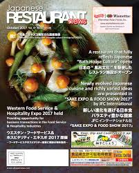 d馗o cuisine industrielle your city guide summer 2015 by delta bridges pr media issuu